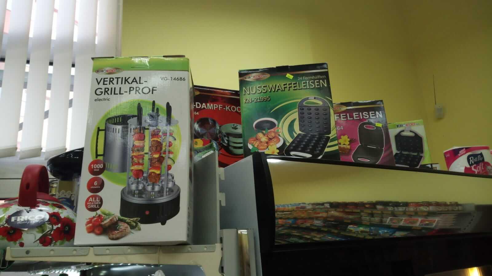 Электроприборы, товары для кухни и не только